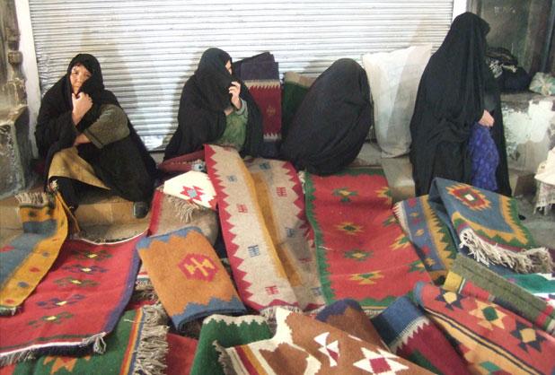 afghanes ispahan