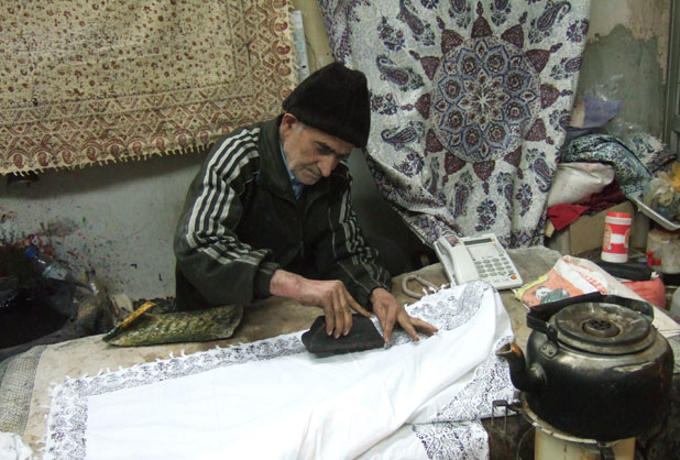 art islamique ispahan