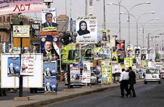 ons : les Irakiens ont bravé les attentats