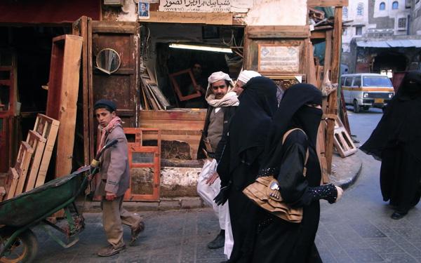 Voyage sanaa capitale du y men l 39 actualit for Salon yemenite