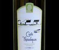 vin-orpailleur-blanc