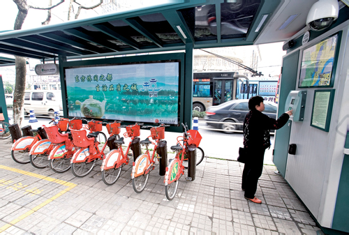 Hangzhou. Photo : Lucas Schifres / Pictobank / Abaca / Presse Canadienne