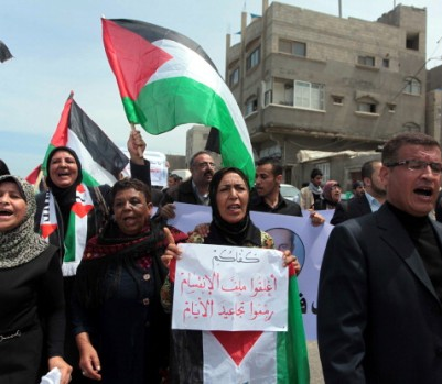 Reconciliation agreement in Gaza