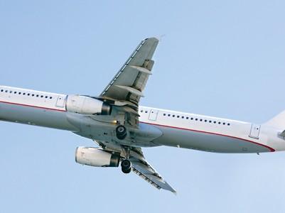avion-reperes
