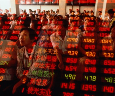 10124568-stock-exchange-shanghai-prc-gettyimages