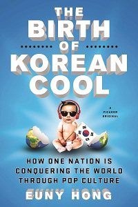 Birth-Korean-Cool