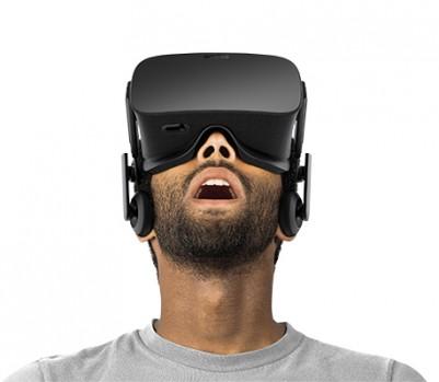 oculus-petit