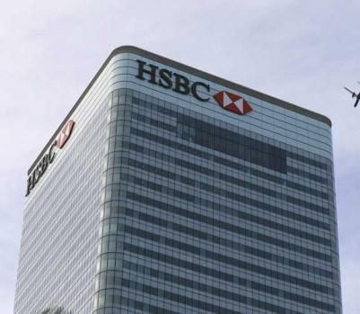 Le siège de la banque HSBC à Londres, le 9 février 2016. (Photo: Frank Augstein/AP)
