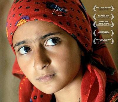 L'affiche du film Moi No Joom, 10 ans, divorcée (Photo: Axia Films)