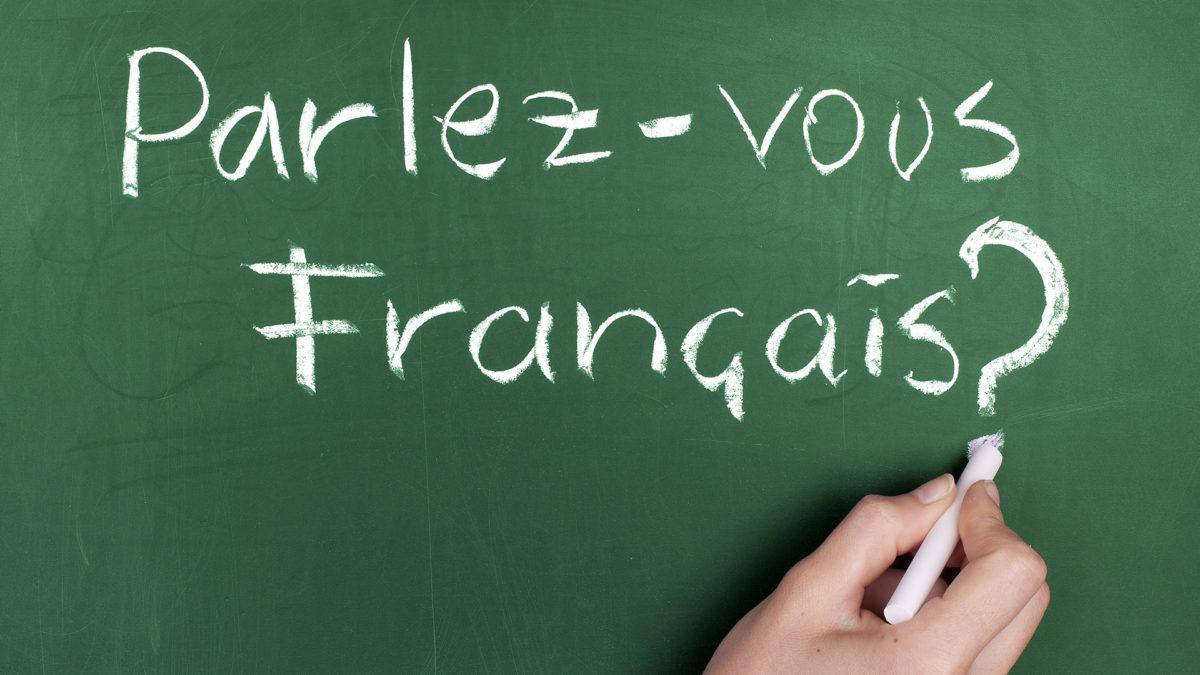 L Anglais De France L Actualite